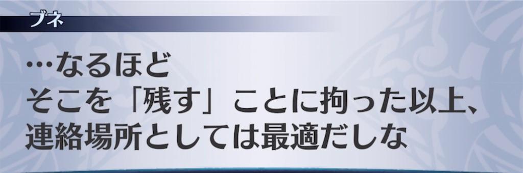 f:id:seisyuu:20210622220943j:plain