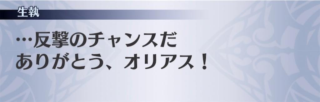 f:id:seisyuu:20210622221027j:plain
