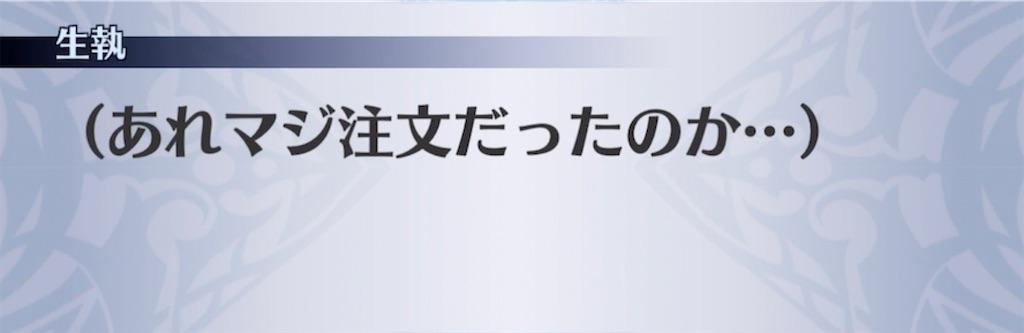 f:id:seisyuu:20210622221120j:plain