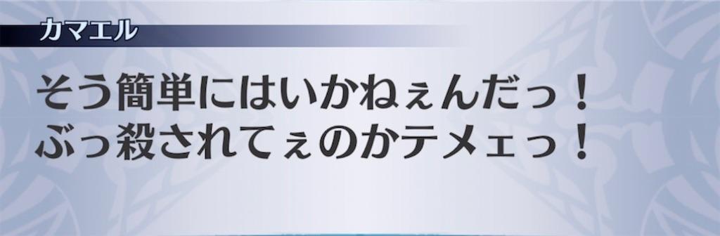 f:id:seisyuu:20210623191321j:plain