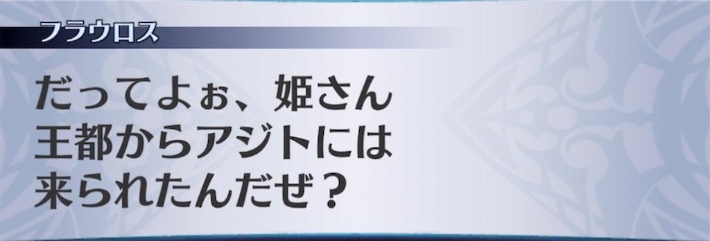 f:id:seisyuu:20210623191826j:plain