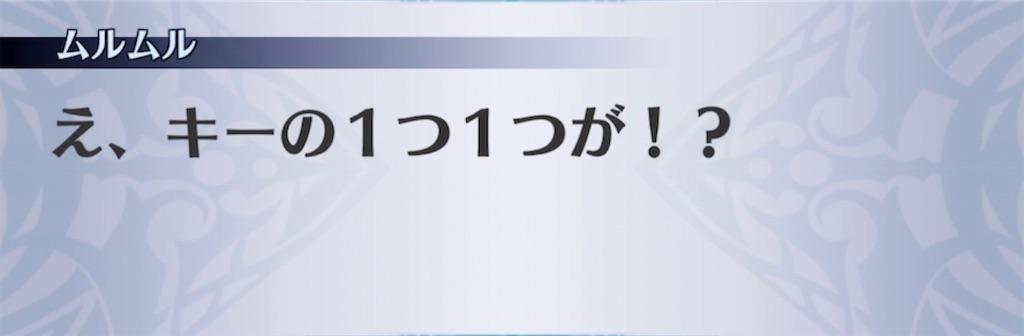 f:id:seisyuu:20210623192300j:plain