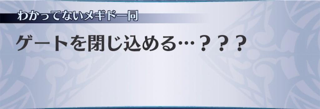 f:id:seisyuu:20210623192550j:plain