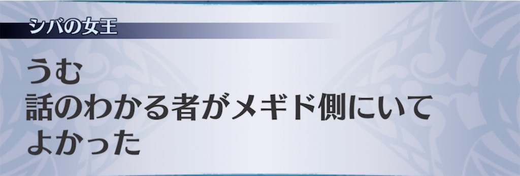 f:id:seisyuu:20210623194544j:plain