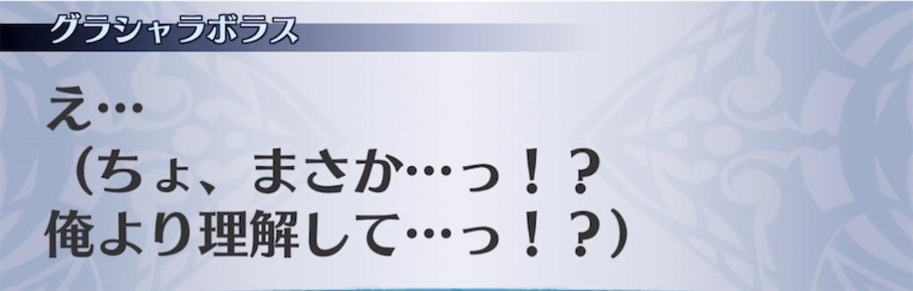 f:id:seisyuu:20210623194556j:plain