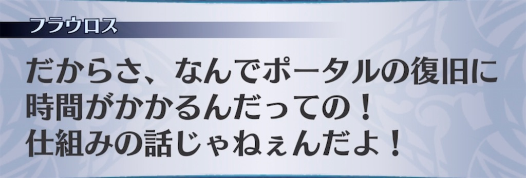 f:id:seisyuu:20210623194740j:plain