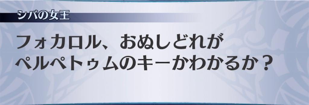 f:id:seisyuu:20210623195347j:plain