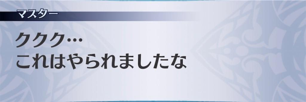 f:id:seisyuu:20210623200038j:plain