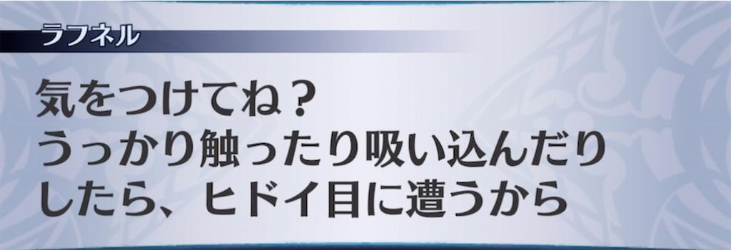 f:id:seisyuu:20210623200212j:plain