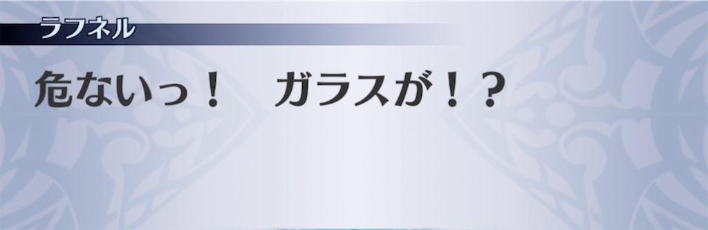 f:id:seisyuu:20210623200301j:plain