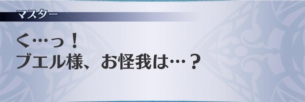 f:id:seisyuu:20210623200308j:plain