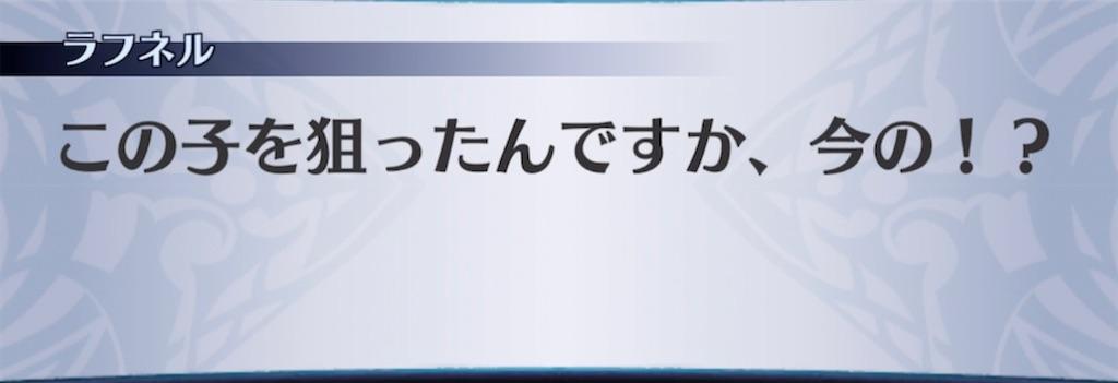 f:id:seisyuu:20210623200440j:plain