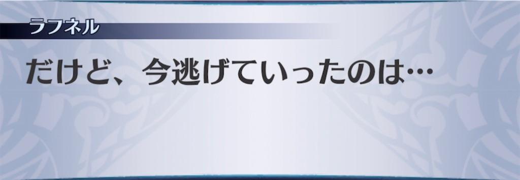 f:id:seisyuu:20210623200451j:plain