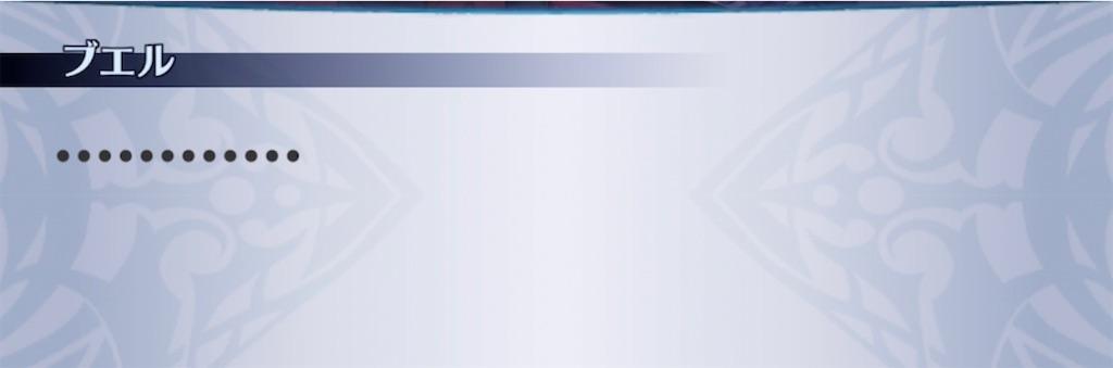 f:id:seisyuu:20210623200515j:plain