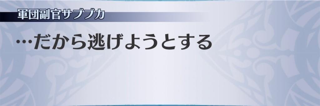 f:id:seisyuu:20210625193849j:plain
