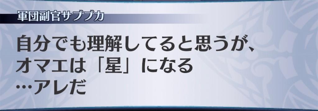 f:id:seisyuu:20210625194103j:plain
