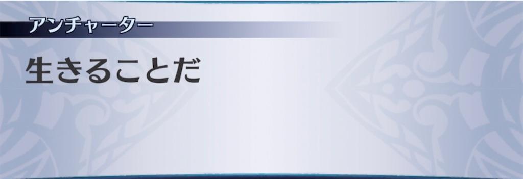 f:id:seisyuu:20210625194410j:plain
