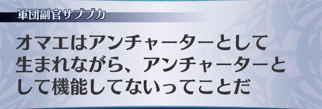 f:id:seisyuu:20210625194645j:plain