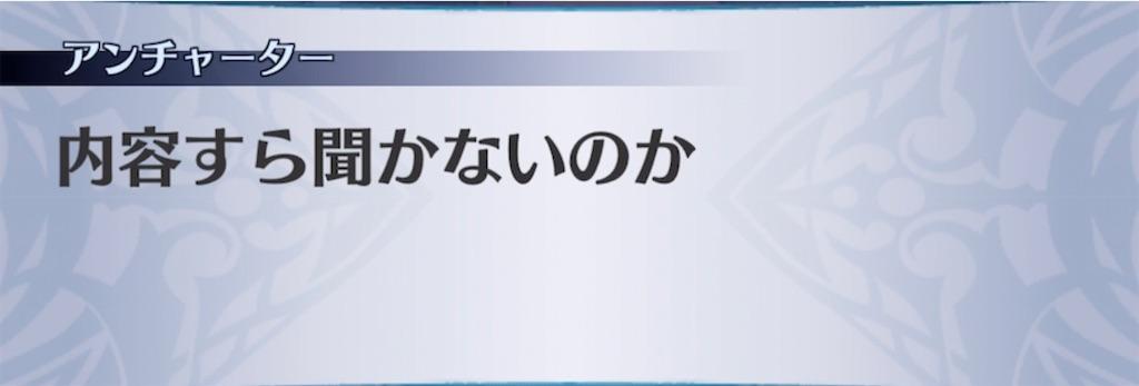 f:id:seisyuu:20210625194841j:plain
