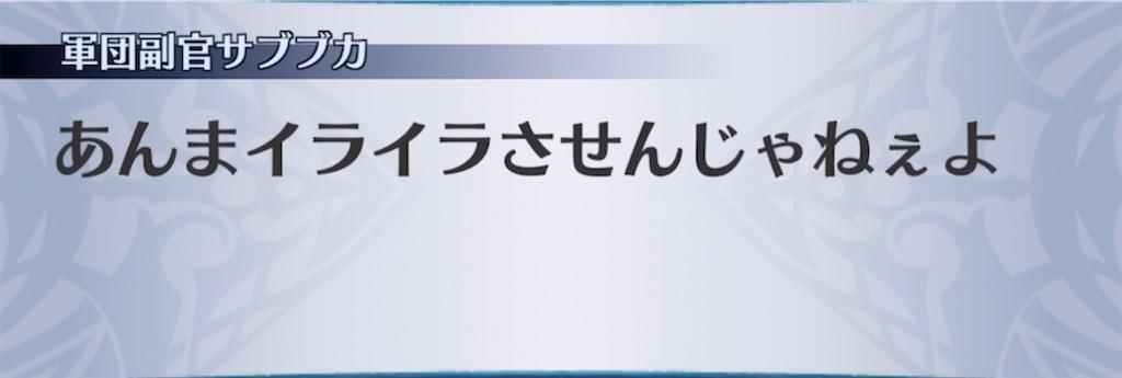 f:id:seisyuu:20210625194848j:plain