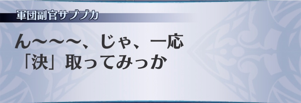 f:id:seisyuu:20210625194945j:plain