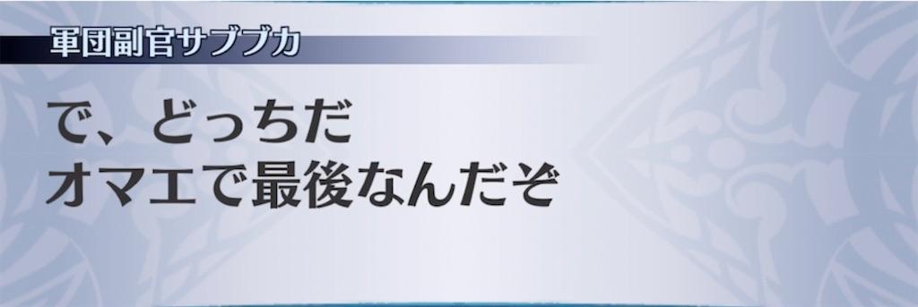 f:id:seisyuu:20210625195459j:plain