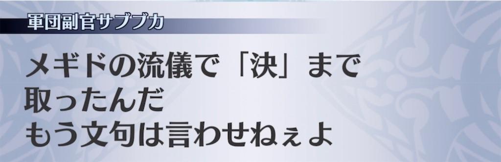 f:id:seisyuu:20210625195740j:plain