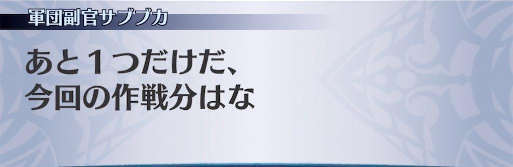 f:id:seisyuu:20210625195854j:plain