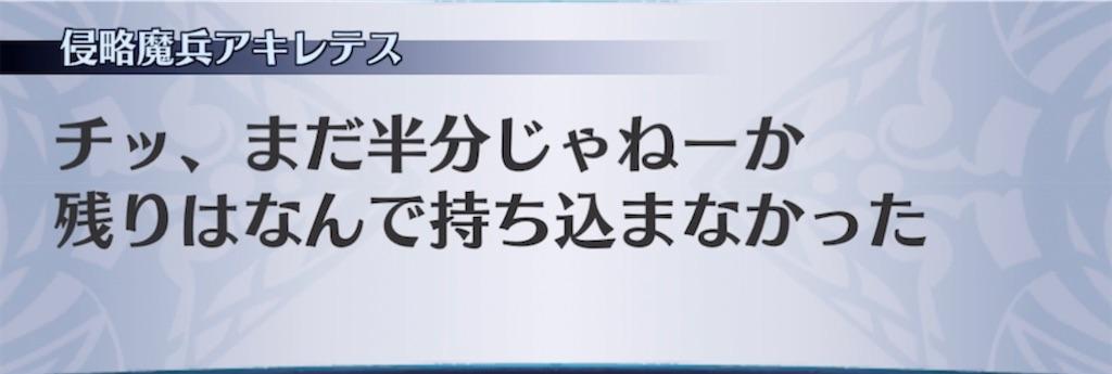 f:id:seisyuu:20210625195901j:plain