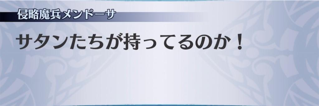 f:id:seisyuu:20210625200258j:plain