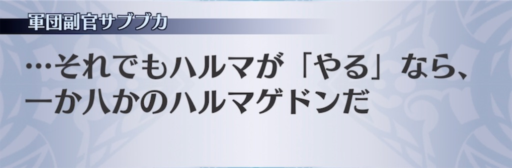 f:id:seisyuu:20210625200733j:plain