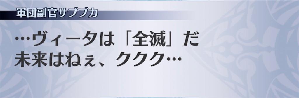 f:id:seisyuu:20210625200746j:plain