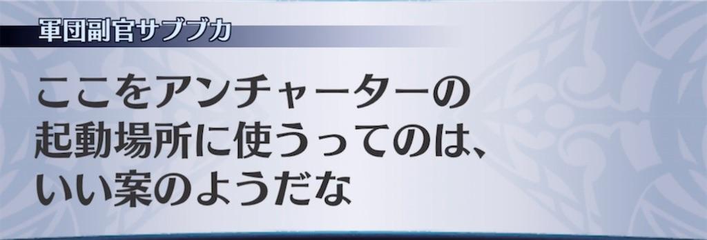 f:id:seisyuu:20210625200907j:plain