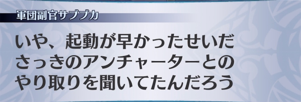 f:id:seisyuu:20210625201004j:plain