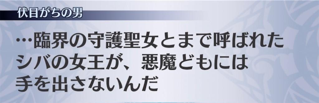 f:id:seisyuu:20210626181201j:plain