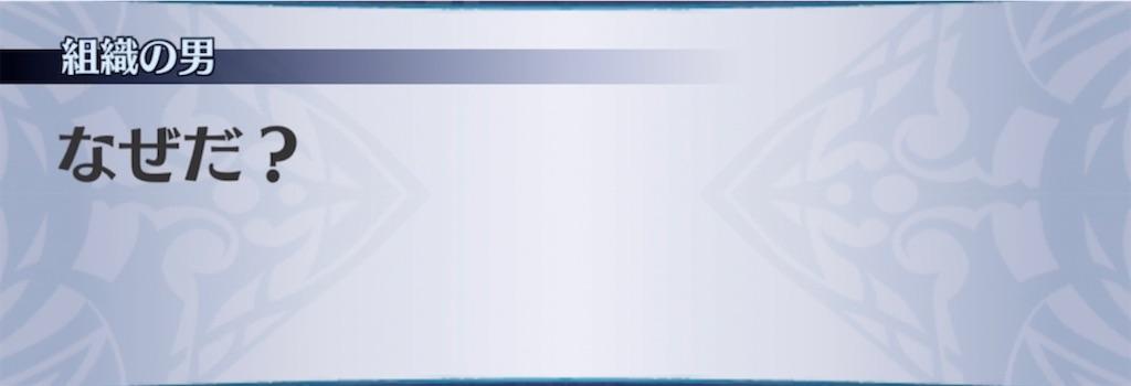 f:id:seisyuu:20210626181203j:plain
