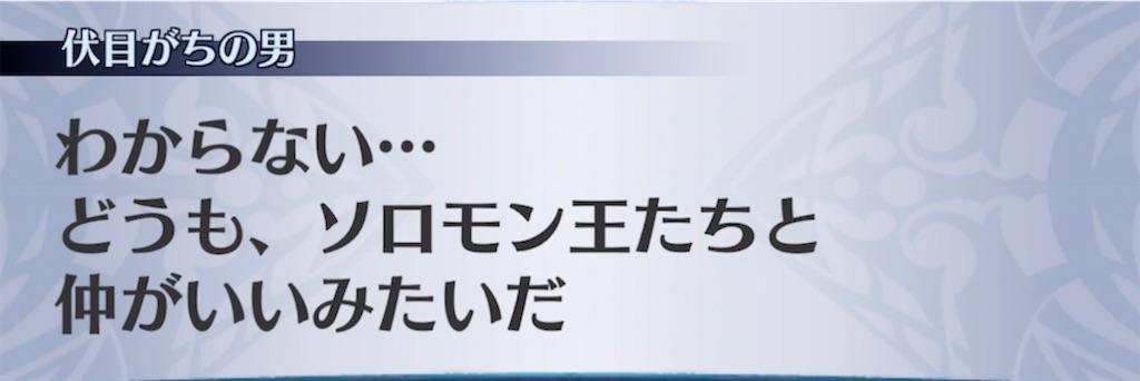 f:id:seisyuu:20210626181206j:plain