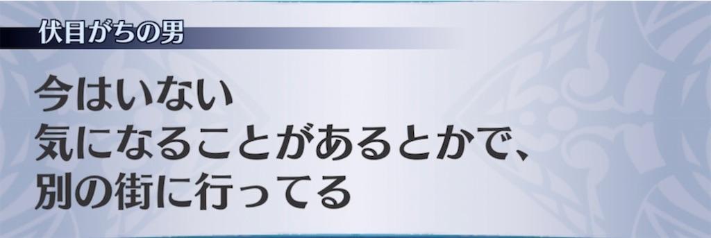 f:id:seisyuu:20210626181403j:plain