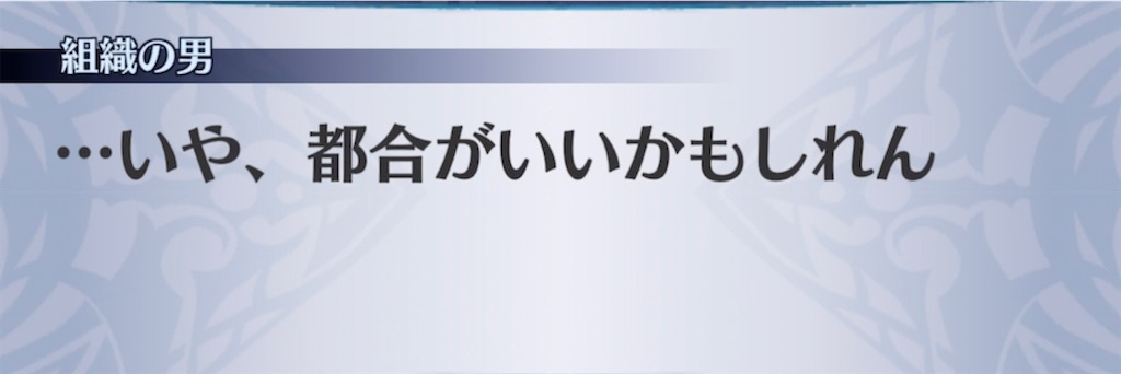 f:id:seisyuu:20210626181951j:plain