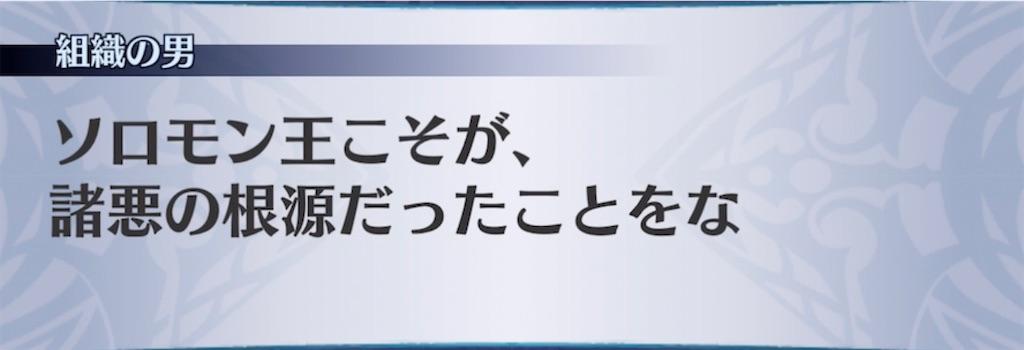 f:id:seisyuu:20210626182327j:plain