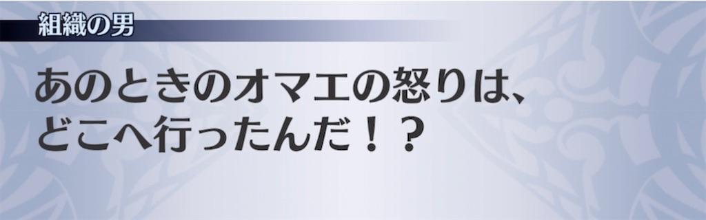 f:id:seisyuu:20210626202651j:plain
