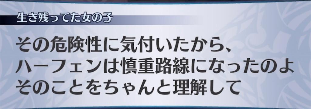 f:id:seisyuu:20210626202821j:plain