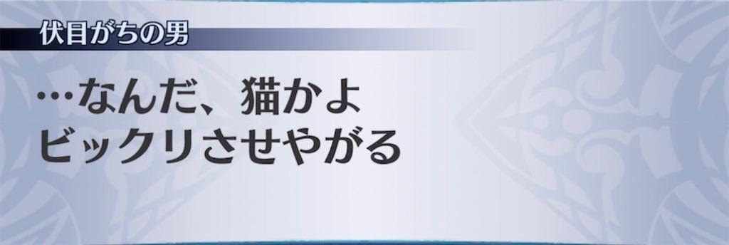 f:id:seisyuu:20210626202922j:plain