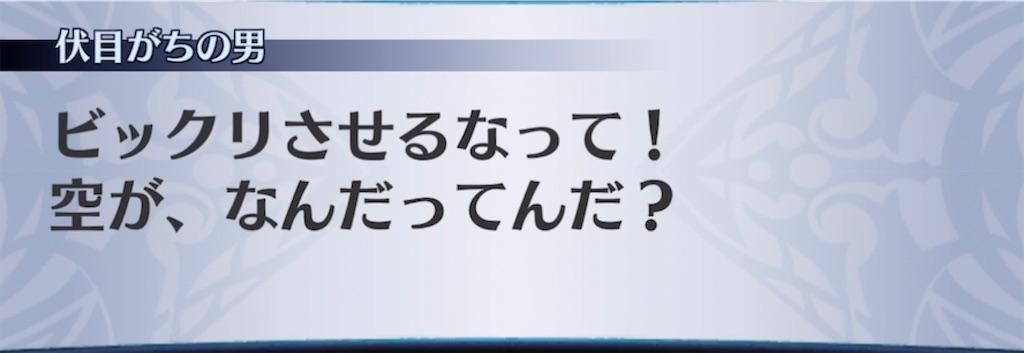 f:id:seisyuu:20210626203017j:plain