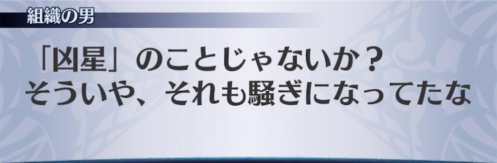 f:id:seisyuu:20210626203021j:plain
