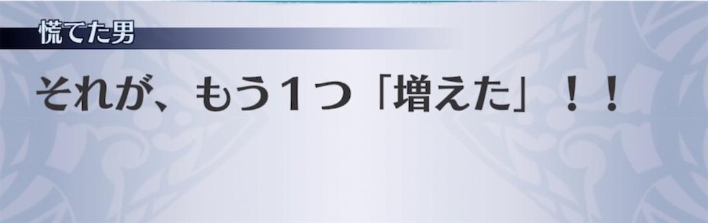 f:id:seisyuu:20210626203056j:plain