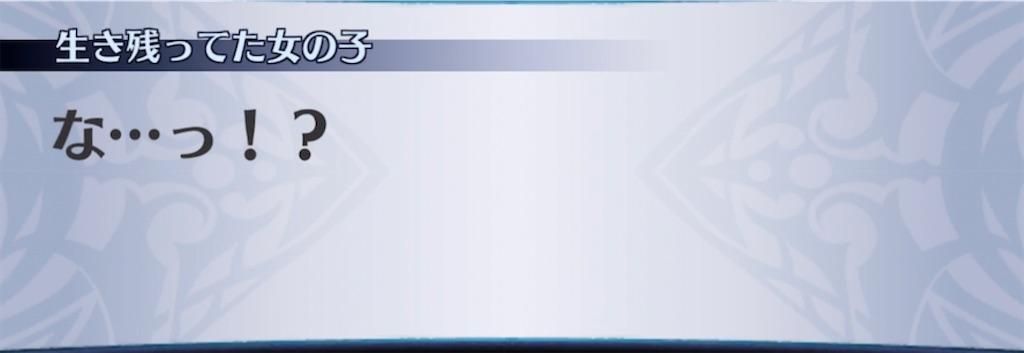 f:id:seisyuu:20210626203059j:plain
