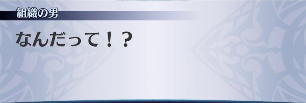 f:id:seisyuu:20210626203104j:plain