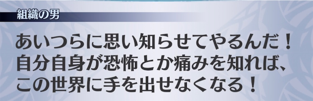 f:id:seisyuu:20210626203315j:plain