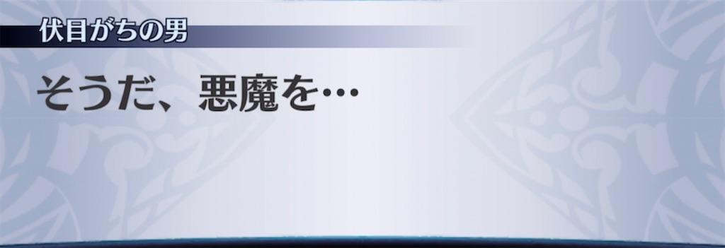 f:id:seisyuu:20210626203320j:plain